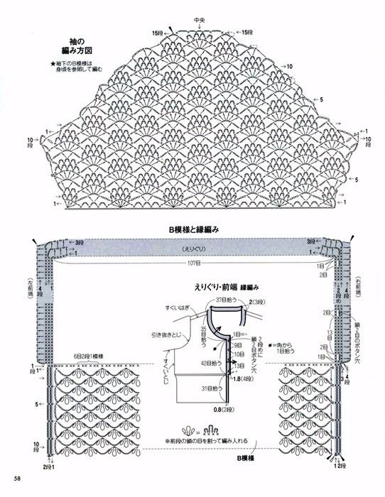 工程图 简笔画 平面图 手绘 线稿 542_700 竖版 竖屏