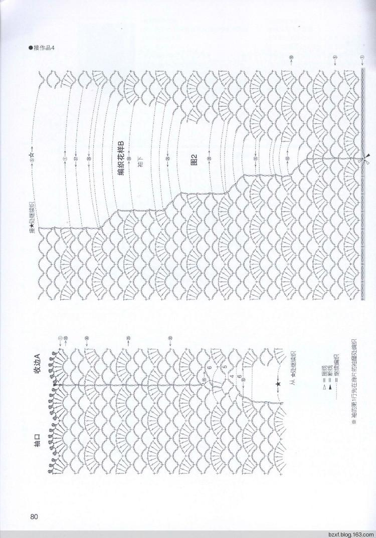 【转载】53款钩针编织的背心 披肩 小物件|编织博客