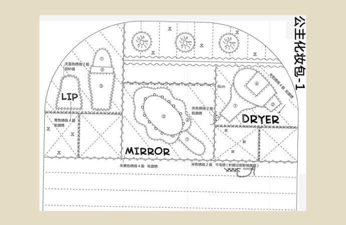 a4纸画房屋平面图