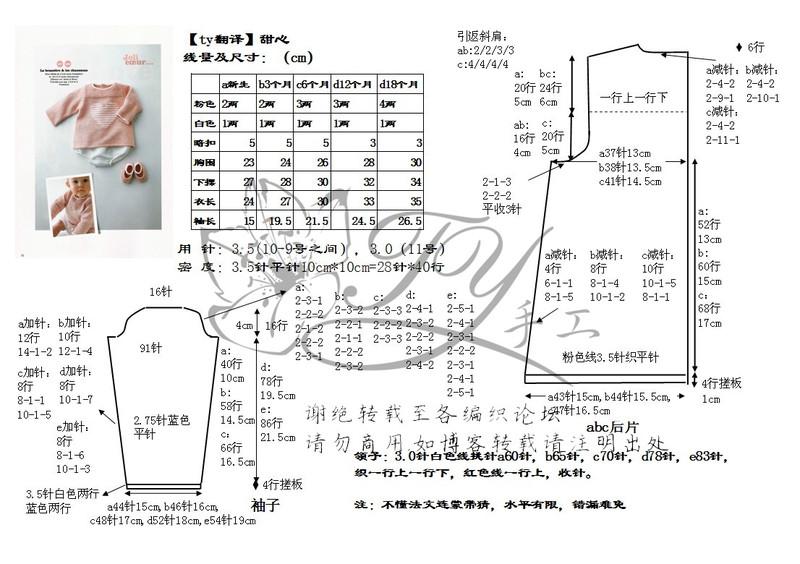 电路 电路图 电子 户型 户型图 平面图 原理图 800_564