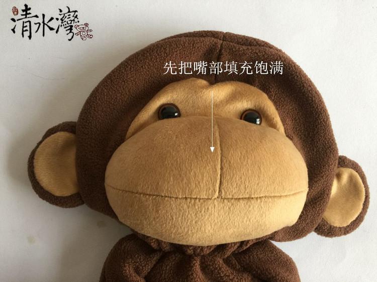 猴子的制作步骤 - 清水湾手工布艺 - 掬花在手,必有芬芳拂袖