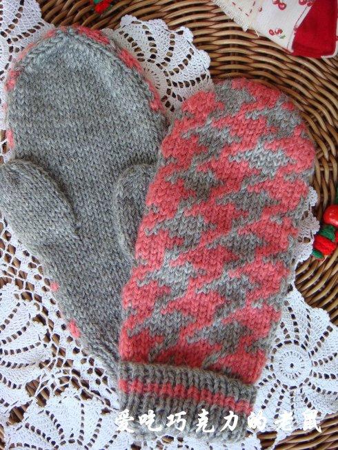 [转载]学织手套——图解教程|编织博客