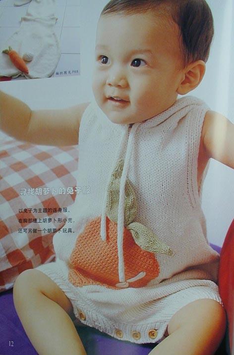 【转载】小熊连衣裤 小松鼠宝宝装 编织博客