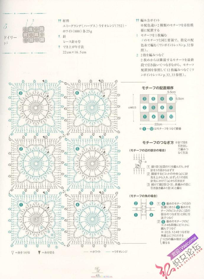 [转载]浪漫的蕾丝钩织小物|编织博客