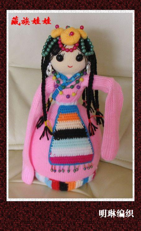 织个藏族娃娃迎新年|编织博客