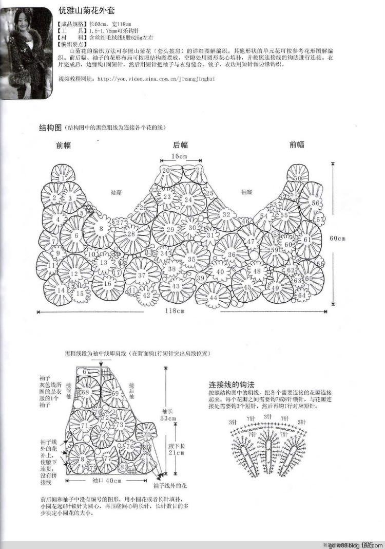 工程图 简笔画 平面图 手绘 线稿 750_1068 竖版 竖屏