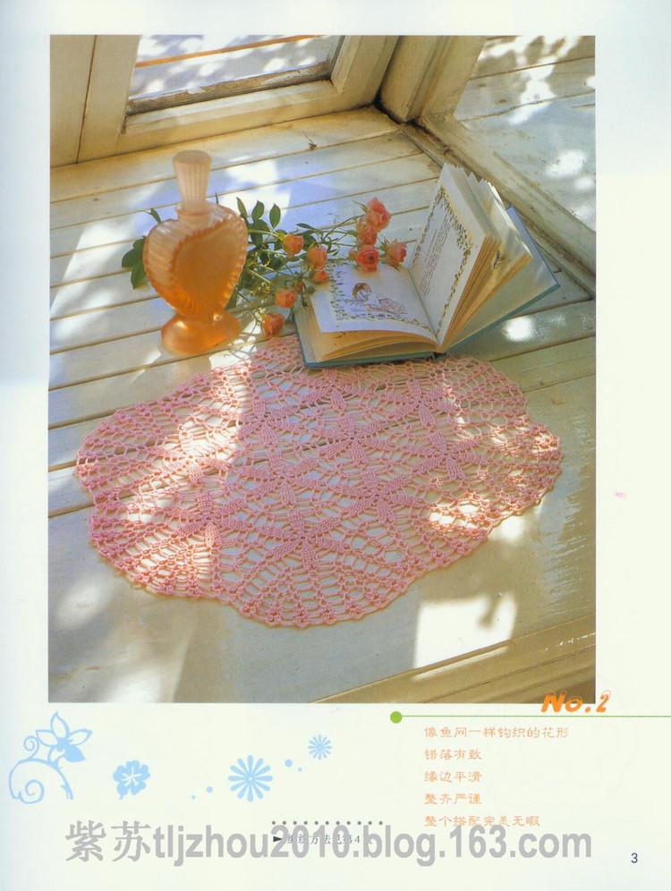 【转载】阿瑛手工坊系列---花形钩织|编织博客-编织
