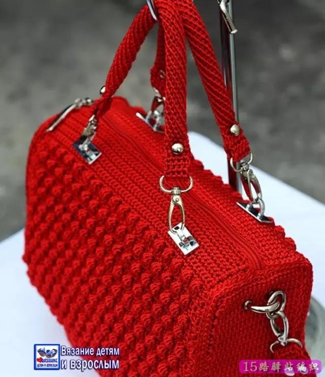 时尚漂亮的钩针手提包包款式图,有简单花样图解 - 壹一 - 壹一的博客