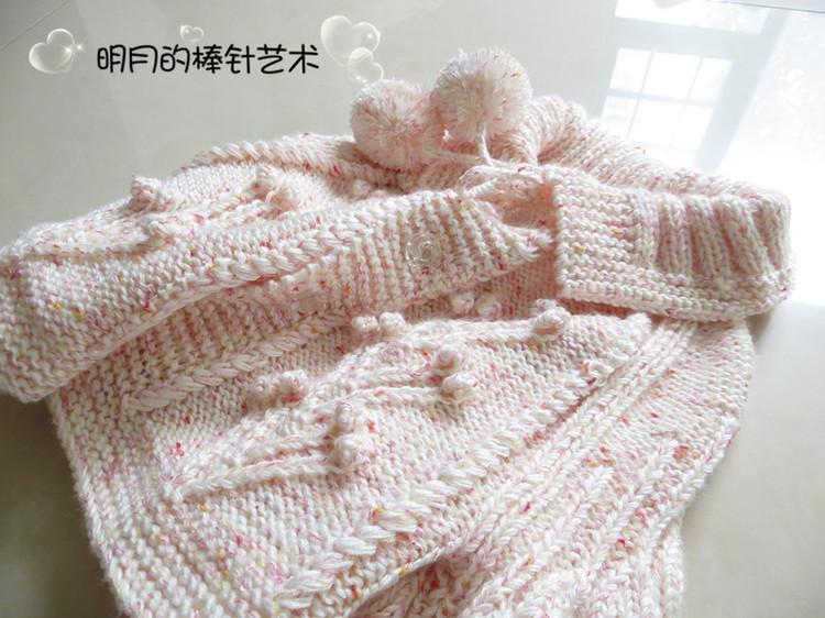 棒针编织方型台布图解